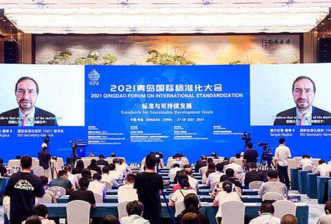 CHINA: QINGDAO FORUM ON INTERNATIONAL STANDARDIZATION